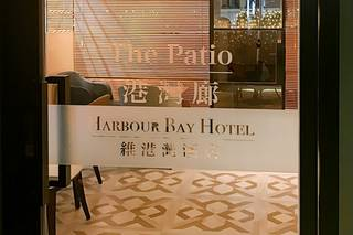 Harbour Bay Hotel