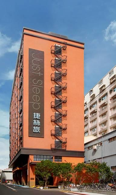 捷絲旅台北三重館 Just Sleep Taipei Sanchong