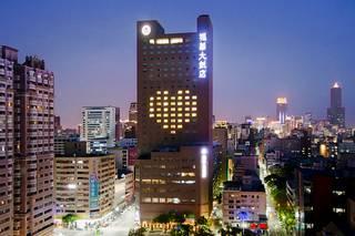 高雄福華大飯店 The Howard Plaza Hotel Kaohsiung